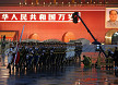 OP-ED: Will a new coalition corner China?
