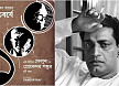 Crucial Crossover: Sandip Ray to bring Satyajit's Feluda and Prof Shanku in one...
