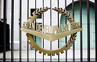 Donors agree replenishment of more than $4bn for ADB's grant funds