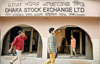 Concern over ailing banking sector pulls down stocks