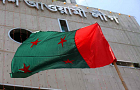 Awami League to tighten guidelines for distribution of nomination forms