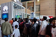 Digital Bangladesh Fair: Crowds...
