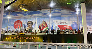 In pictures: Awami League's 21st National Council -...