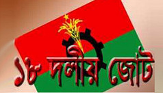 18-party to stage protest rally...