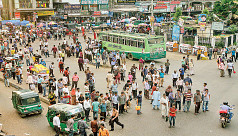 Bus rapid transit to link Dhaka to...