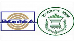 BB, BGMEA forms joint committee
