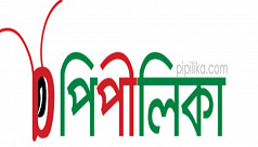 First-ever Bangla search engine goes...