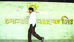 Cash-strapped Sonali Bank wants to issue...