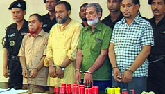Jamaat leaders held in city with firearms,...