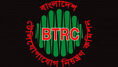 BTRC yet to use social fund as rules...