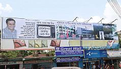 Hiron sets up coloured billboards violating...
