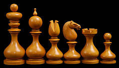 Prime Bank Chess gets underway...