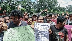 Job quota protest: JU students block...