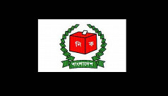 Jamaat accuses EC of excluding it from...