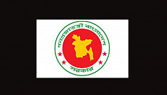 Md Muslim Chowdhury appointed new acting...