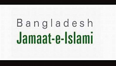 Jamaat hosts iftar for diplomats