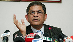 Mirza Fakhrul: CJ forcibly kept out...