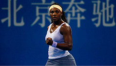 Serena's strength and fears unveiled...