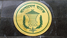Can Bangladesh Bank tackle another cyber...
