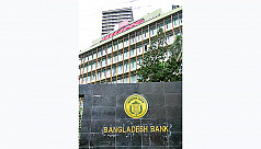 BB extends time for banks to submit...