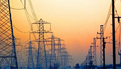 Power Division signs MoU to improve...