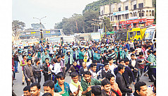 Chhatra League in support of increasing...