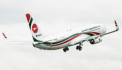 Biman flies 64,873 pilgrims to KSA