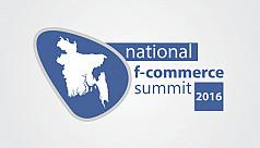 GS F-commerce Award 2016 kicks off