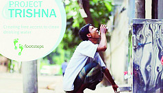 Project Trishna: Making clean drinking...