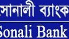 Two more Sonali Bank officials testify...