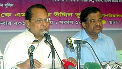 Inu: Not only Jamaat, BNP also responsible...
