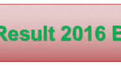 70.68% pass HSC in Dinajpur Board