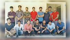 BGB detains 15 university students at...
