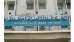 2,158 to be appointed from 35th