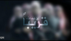 Islamic State set to release new video...