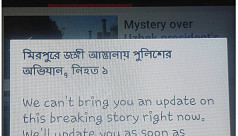 BBC apologises for Bangla push alert...