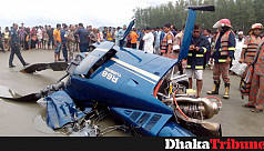 1 killed, 4 injured in Cox's Bazar helicopter...