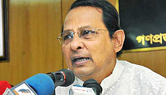 Inu: Govt yet to consider Mamata's alternative...