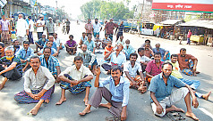 Jute mills workers observe work abstention...