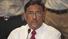 Quader: New AL leadership to be combination...