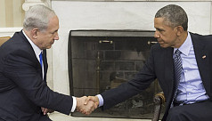 US to give a record $38bn for Israel...