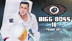 Bigg Boss to rope in common people