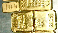 Gold worth Tk3.33 crore found abandoned...