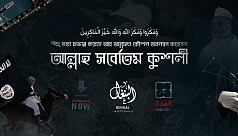 Home minister: Latest Islamic State...