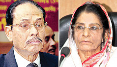 Ershad-Raushan did not attend