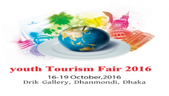 Youth tourism fair 2016