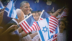Israel: Why it matters in 2016 US...