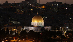 Israeli bid to stop Azan's sound may be revived