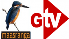 GTV, Maasranga to telecast BPL from...