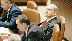 Israel gives initial backing to bill...